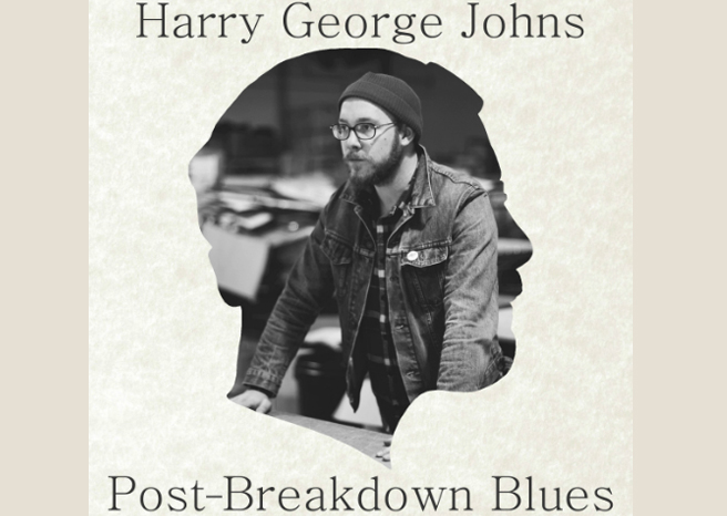 Harry George Johns EP Review