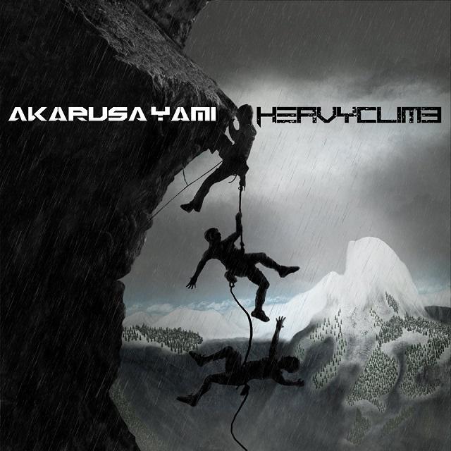 Review: Akarusa Yami – Heavy Climb (EP)